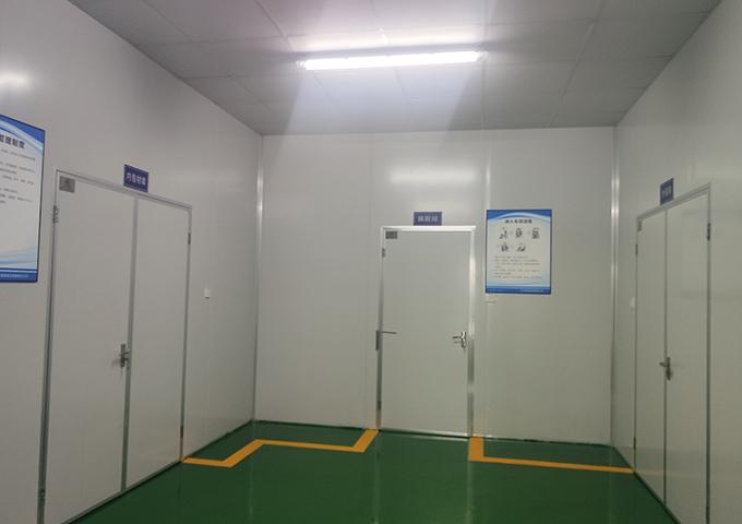 四川秦蓉食品有限公司